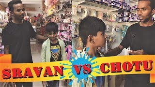 Sravan Vs Chotu | Comedy Short Film by Abhichand | Best Telugu Comedy Short Film | 2019 - YOUTUBE