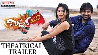 Mister. 420 Theatrical Trailer   Mister. 420 Movie   Varun Sandesh, Priyanka Bharadwaja - ADITYAMUSIC