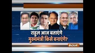 Rahul Gandhi meets Party senior leaders at his residence, Priyanka Gandhi joins in - INDIATV