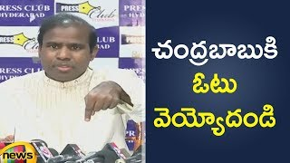 KA Paul Says Not To Vote Chandrababu Naidu |KA Paul Latest News |#TelanganaElections2018 |Mango News - MANGONEWS