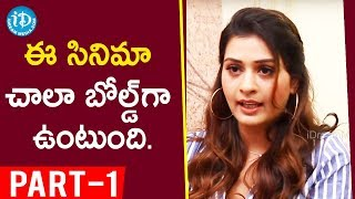 RDX Love Actress Payal Rajput Exclusive Interview Part #1 || Talking Movies With iDream - IDREAMMOVIES