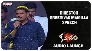 Director Sreenivas Mamilla Speech @ Kavacham Audio Launch || Bellamkonda Sreenivas, Kajal, Mehreen - ADITYAMUSIC