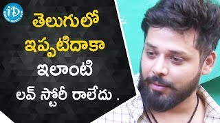 Savari is a New Age Rom Com Movie - Actor Nandu | Talking Movies with iDream | Deeksha Sid - IDREAMMOVIES