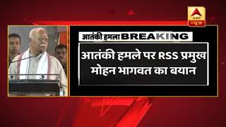 We will survive through this, have done before: Mohan Bhagwat - ABPNEWSTV