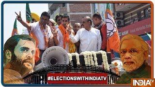 Lok Sabha Elections 2019: Road Show में बोले Gautam Gambhir, देश और समाज की सेवा करना चाहता हूं - INDIATV