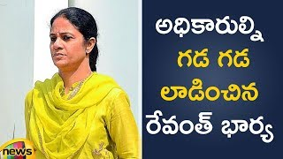 Revanth Reddy Wife Geetha Speaks To RDO In Kodangal |#TelanganaElections2018 | Mango News - MANGONEWS