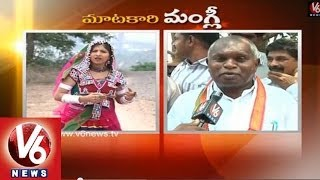 Congress Rajaiah and YCP Sharmila in Maatakari Mangli - V6NEWSTELUGU