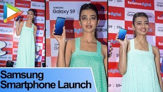 Padman Actress Radhika Apte At The Launch Of Samsung Smartphone - HUNGAMA