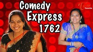Comedy Express 1762 | B 2 B | Latest Telugu Comedy Scenes | TeluguOne - TELUGUONE
