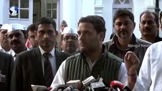PM Modi Silence On Nirav Modi Scam Proves His Support, Says Rahul Gandhi | Mango News - MANGONEWS