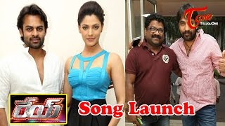 Rey with Pawanism Song Launch & Press Meet - TELUGUONE