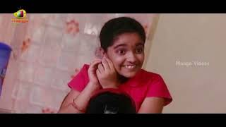 Namitha High School 2 Romantic Telugu Movie HD | Raj Karthik | Sundar C Babu | Part 1 | Mango Videos - MANGOVIDEOS