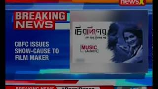 CBFC issues show-cause to film maker; wants word 'Musalman' muted in film - NEWSXLIVE