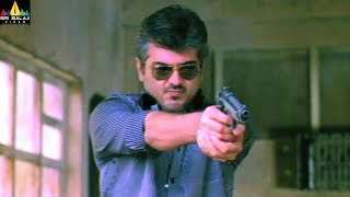 Gambler Movie Ajith Action Scene | Latest Telugu Scenes | Trisha, Lakshmi Rai | Sri Balaji Video - SRIBALAJIMOVIES