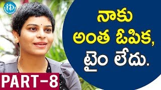Costume Designer Niharika Reddy Interview - Part #8 || Frankly With TNR - IDREAMMOVIES