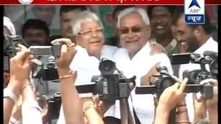 ABP News special: Jolt to BJP in bypolls l Nitish-Lalu alliance scores in Bihar - ABPNEWSTV