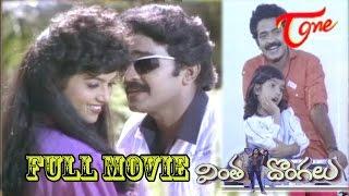 Vinta Dongalu Movie | Rajashekar | Nadhiya,Rao Gopala Rao Full Length Telugu Movie Vinta Dongalu HD - TELUGUONE