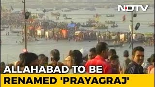 """Allahabad Is Now """"Prayagraj"""", Says UP Minister After Cabinet Meeting - NDTV"""