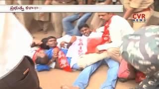 ఈటెలను అడ్డుకుంటే ఈడ్చి పాడేశారు…| Police Vs All-party Leaders | Karimnagar Arts College Ground - CVRNEWSOFFICIAL
