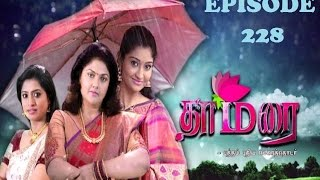 Thamarai : Episode 227 - 4th August 2015
