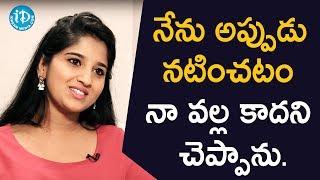నేను అప్పుడు నటించటం నా వల్ల కాదని చెప్పాను - TV Artist Meghana || Soap Stars With Anitha - IDREAMMOVIES