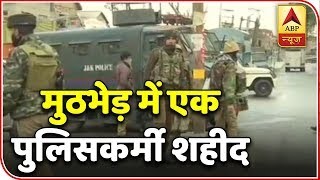 J&K: Three militants killed, policeman martyred in an encounter in Fateh Kadal area - ABPNEWSTV