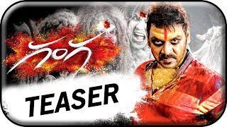 Ganga (Muni 3) Telugu Movie Teaser | Lawrence | Taapsee | Nithya Menon | SS Thaman - TELUGUFILMNAGAR