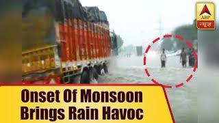 Onset of monsoon in Haryana's Yamunanagar brings rain havoc, situation same in Bikaner - ABPNEWSTV