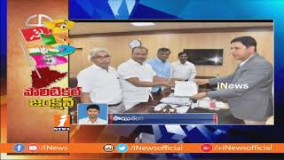 BJP Leaders Complaints To Election Commission on TRS | BJP 3rd List Of Candidates Updates | iNews - INEWS