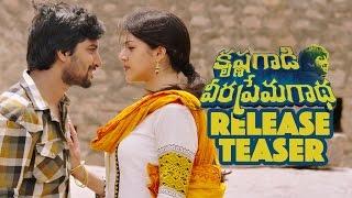 Krishnagaadi Veera Prema Gaadha Release Trailer -  Nani | Mehrene kaur  | Hanu Raghavapudi - 14REELS