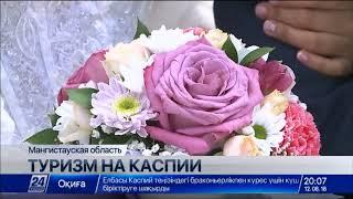 Каспийское побережье притягивает всё больше туристов