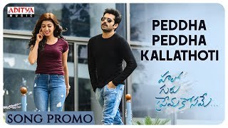 Peddha Peddha Kallathoti Song Promo | Hello Guru Prema Kosame Movie | Ram Pothineni, Pranitha - ADITYAMUSIC