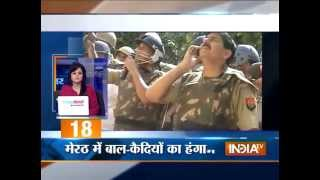 India TV News : Aaj Ki Pehli Khabar August 23, 2014 - INDIATV
