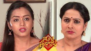 Naalugu Sthambalata Serial Promo - 12th November 2019 - Naalugu Sthambalata Telugu Serial - MALLEMALATV