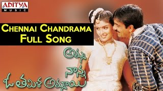 Chennai Chandrama Full Song II Amma Nanna O Tamila Ammai II Ravi Teja, Aasin - ADITYAMUSIC