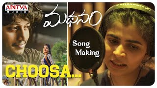 Choosa Song Making | Madhanam Songs | Chinmayi | Ron Ethan Yohann - ADITYAMUSIC