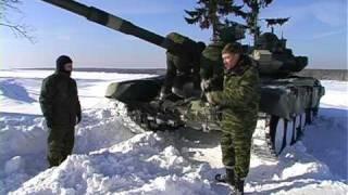 Танк T 90