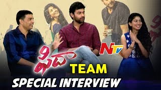 Fidaa Movie Team Special Interview || Varun Tej, Sai Pallavi, Dil Raju || NTV - NTVTELUGUHD
