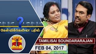 Tamilisai Soundararajan Interview – Kelvikku Enna Bathil 04-02-2017 – Thanthi TV Show Kelvikkenna Bathil