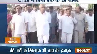 India TV News: T 20 News October 22, 2014 part 1 - INDIATV