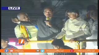 Ghulam Nabi Azad Speech at Gaddiannaram Road Show | Chandrababu Naidu | iNews - INEWS