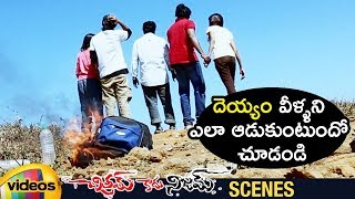 Ghost Troubles the Trekking Gang | Chitram Kadhu Nijam Scenes | Darshan | Pallavi | Mango Videos - MANGOVIDEOS