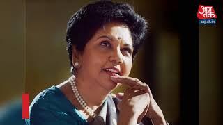 World Bank अध्यक्ष पद की रेस में भारतीय महिला, दुनिया मानती है लोहा - AAJTAKTV