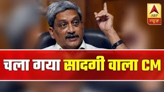 Manohar Parrikar's pictures put up all over Miramar Beach road - ABPNEWSTV