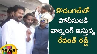 Revanth Reddy Strong Waring to Police SI at Kodangal Polling Booth | Telangana Exit Poll |Mango News - MANGONEWS