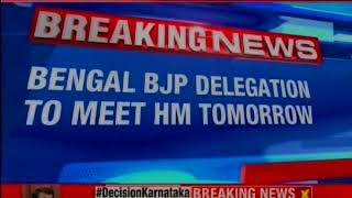 Bengal BJP delegation to meet Home Minister Rajnath tomorrow - NEWSXLIVE