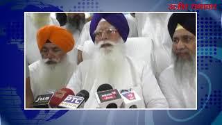 Video :केंद्रीय सिख अजायब घर में  लगेगा  मार्शल अर्जुन सिंह का चित्र : बडुंगर