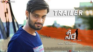 Needa Telugu Short Film Trailer | BalaRaj, KS Teja | B Creations - YOUTUBE