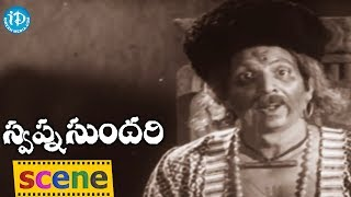 Swapna Sundari Movie Scenes - Anjali Devi And ANR Argues Eachother || ANR, Anjali Devi - IDREAMMOVIES