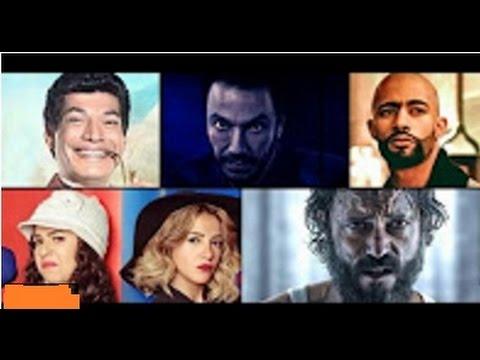 افضل 10 مسلسلات مصرية  بالترتيب فى رمضان  والاكثر مشاهدة  MZ